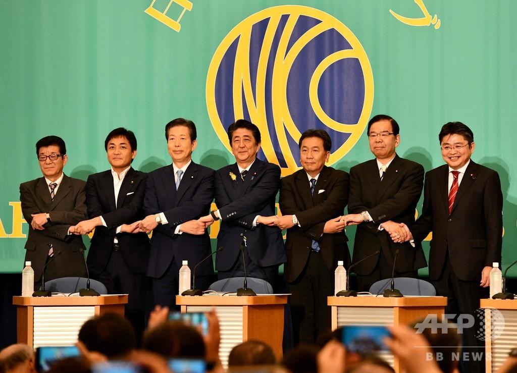 主要7党、参院選に向け党首討論 日本記者クラブ