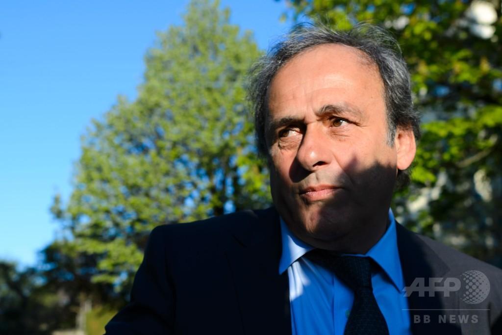 プラティニ氏、UEFA会長辞任へ 処分取り消し認められず
