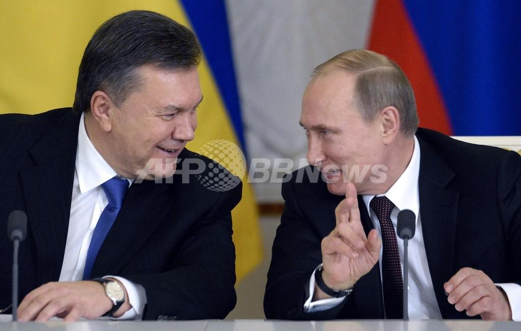 ロシア、ウクライナに金融支援 ウクライナの親欧州派は反発