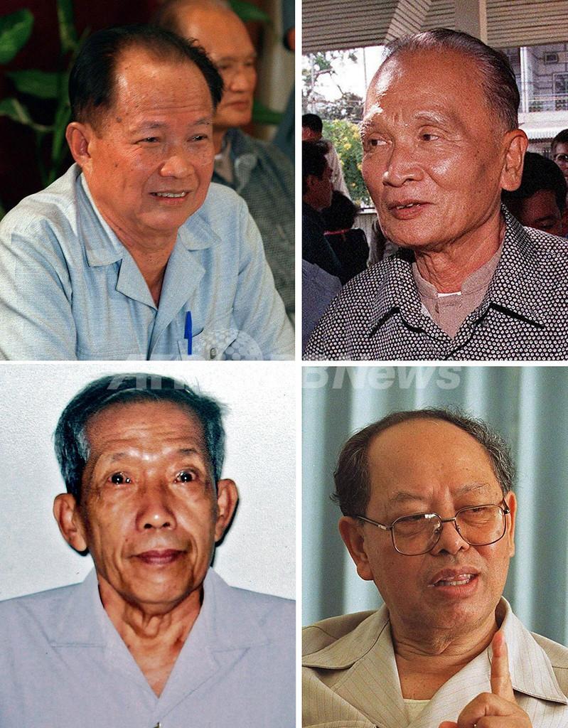 カンボジア特別法廷で裁かれる旧ポル・ポト政権幹部の顔ぶれ