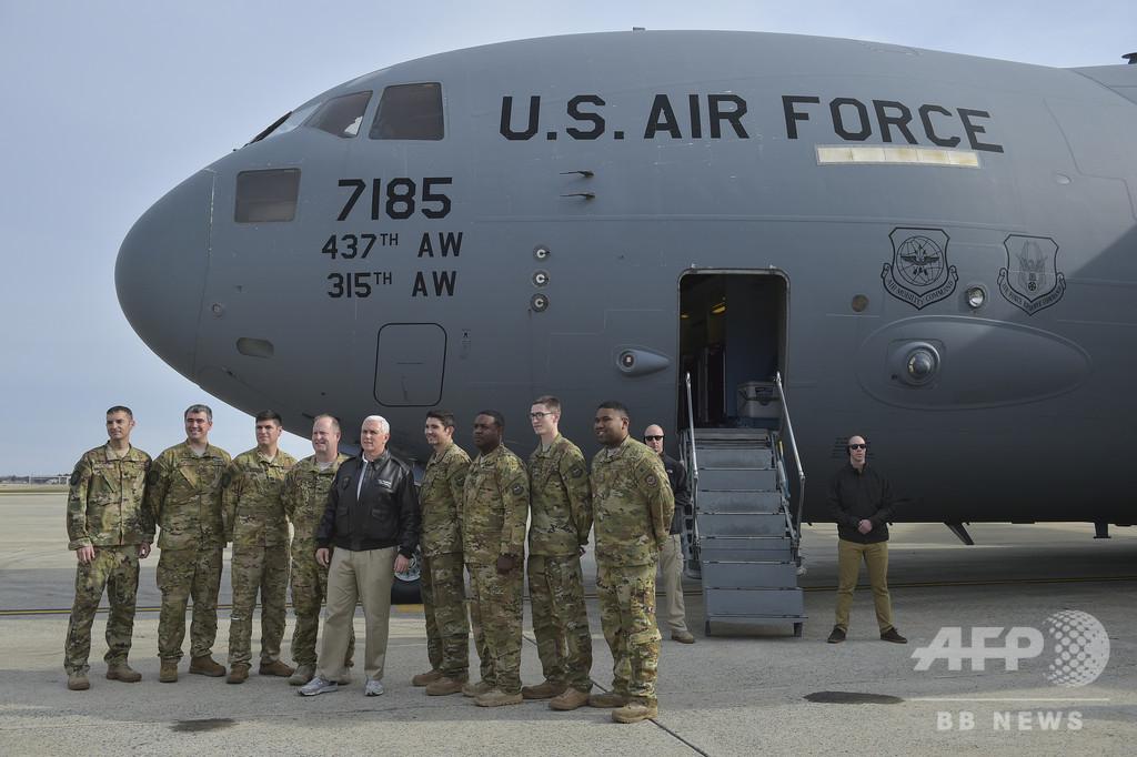 アフガンの民間人死者、米軍と政府側部隊の攻撃がタリバン上回る 国連