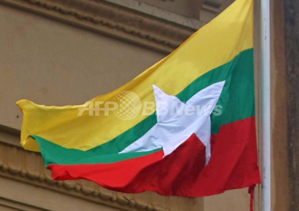 ミャンマー軍政、国旗を変更