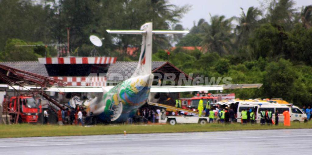 タイ機が着陸失敗、管制塔に衝突 操縦士1人死亡