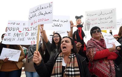 チュニジア議会、女性への暴力根絶目指す法案を可決