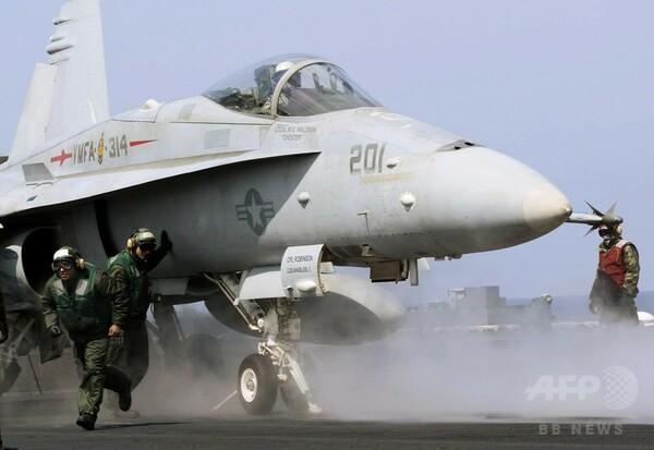 米海軍、西太平洋で衝突・墜落の戦闘機パイロットの捜索を中断