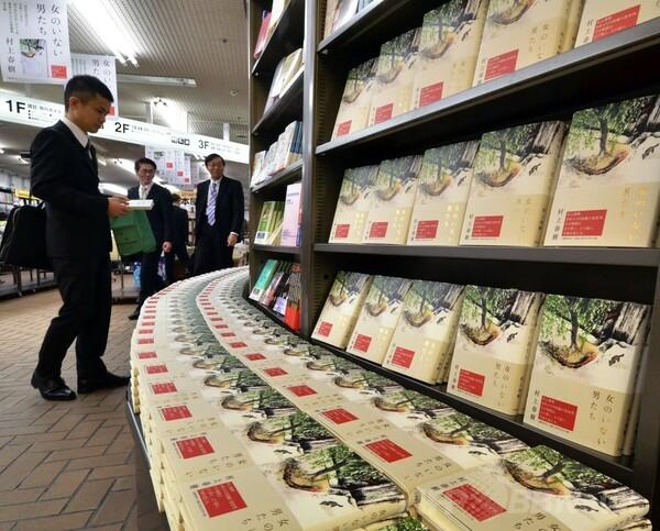 村上春樹さん、9年ぶり短編集「女のいない男たち」発売