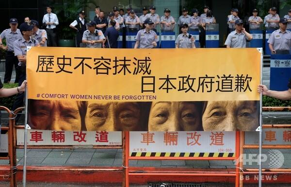 台湾人慰安婦に謝罪を、仮面をつけて日本政府に抗議