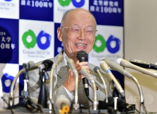 ノーベル医学生理学賞、大村智氏ら3氏に 感染症の新治療法発見