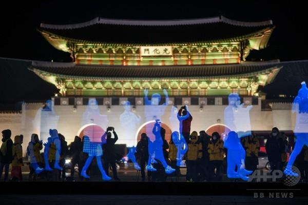 「幽霊」が首都をデモ行進、韓国