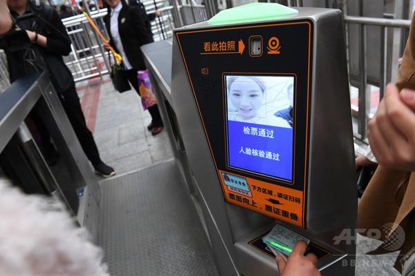 「顔パス」時代の到来 顔認証システムの導入で