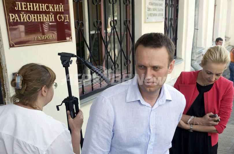反プーチン運動指導者に禁錮6年を求刑、ロシア検察