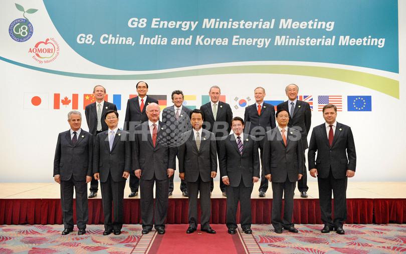 11か国エネルギー相会合、原油高に「深刻な懸念」