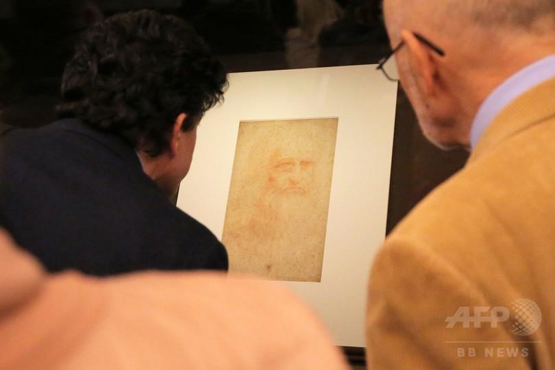 唯一のダビンチ自画像、一般公開へ 伊トリノ