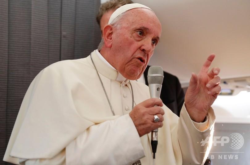 ローマ法王、中国の司教は「自分...