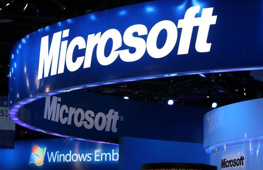 マイクロソフト、米2州でサイバー犯罪に使われたサーバーを押収