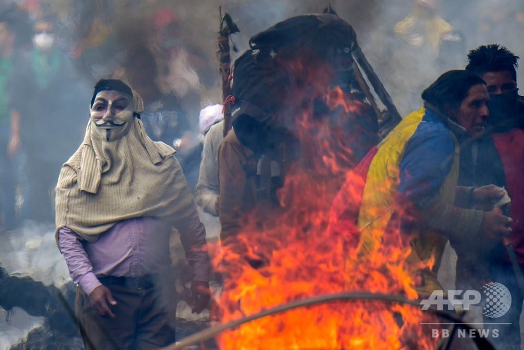 エクアドル抗議デモ主導の先住民団体、大統領との直接対話を拒否