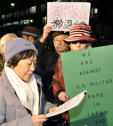 米兵暴行事件で沖縄県議会が抗議決議、「憤りを禁じ得ない」