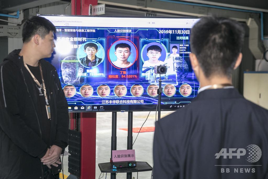 20年逃亡続けた「美人殺人犯」が捕まる、中国警察「ビッグデータ捜査の勝利」
