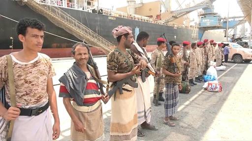 動画:イエメンの反政府武装組織フーシ派、主要港から撤退 国連