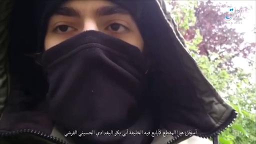 パリの刃物男がISに忠誠誓う? 傘下の通信社が動画公開