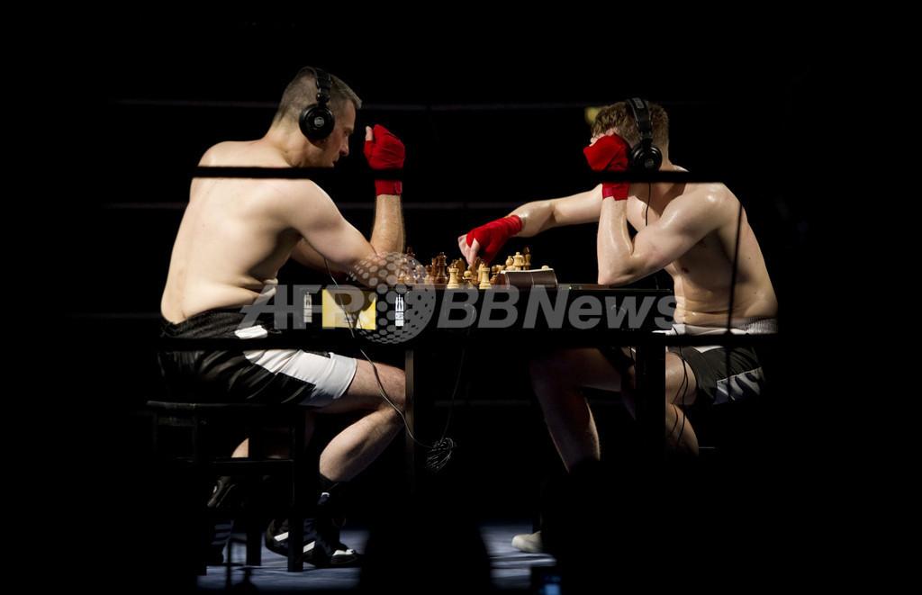 新競技チェスボクシング、知力と体力の頂点に挑む