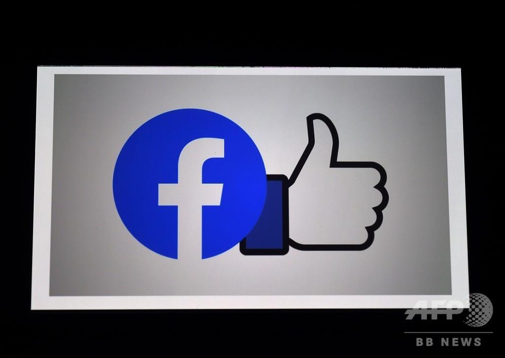 FB、広告の「憎悪コンテンツ」禁止拡大を発表