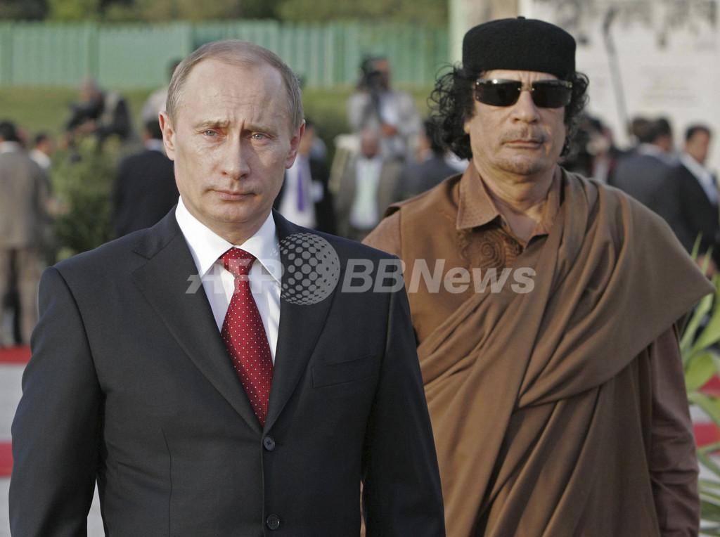ロシア政府、リビアの対露債務45億ドルを免除