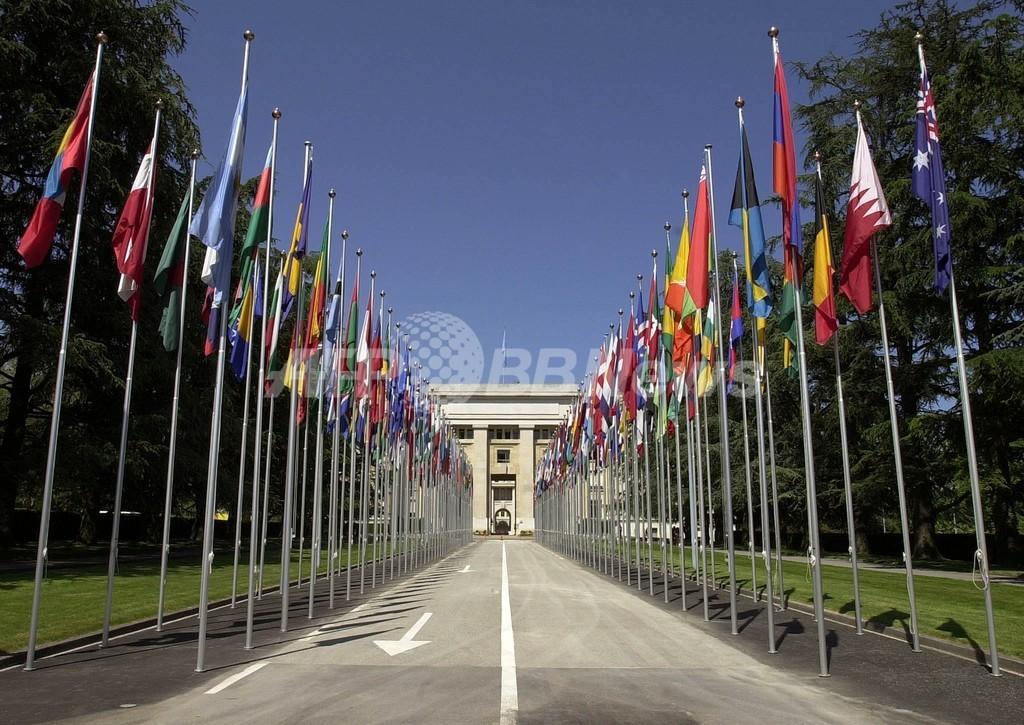 国連委会合で「黙れ!」、日本の人権人道大使に批判