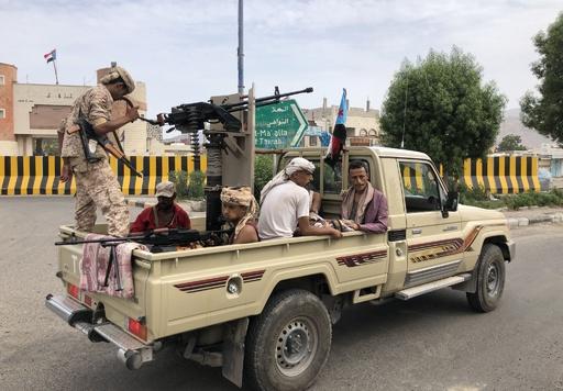 イエメン「内戦の中の内戦」 暫定政権が南部アデン奪還を発表、独立派は否定