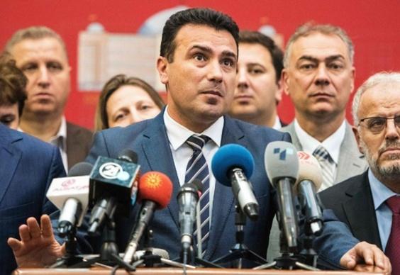 マケドニア議会、国名変更に向け改憲手続き開始を決定