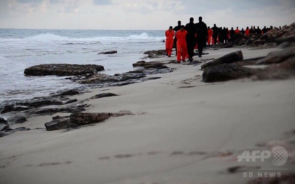 イスラム国、「エジプト人キリスト教徒21人を斬首」 映像公開