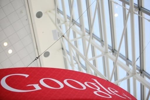 米グーグル株価、上場来高値を更新 主要ネット分野が好調