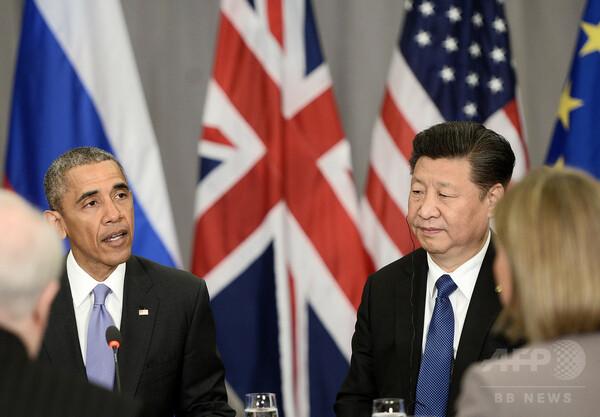 来月のG20で米中首脳会談=南シナ海めぐり攻防も