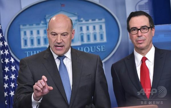トランプ政権、税制改革案を発表 法人税15%に引き下げ