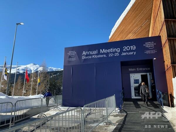 各国の早急なデジタル・テクノロジー普及を提言 ダボス会議でアリババ研究機関