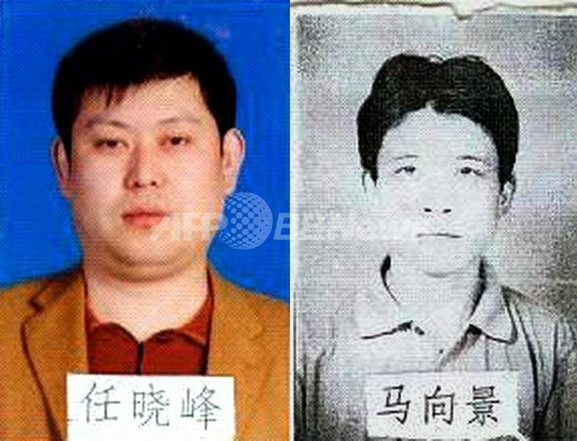中国、元銀行員の死刑を執行、横領した金で宝くじ購入 写真2枚 国際 ...