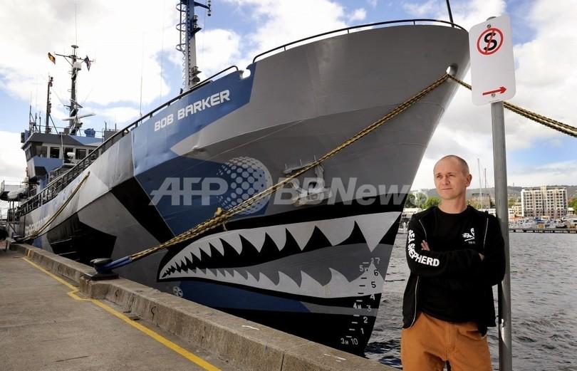 シー・シェパード、調査捕鯨活動に今季初の妨害