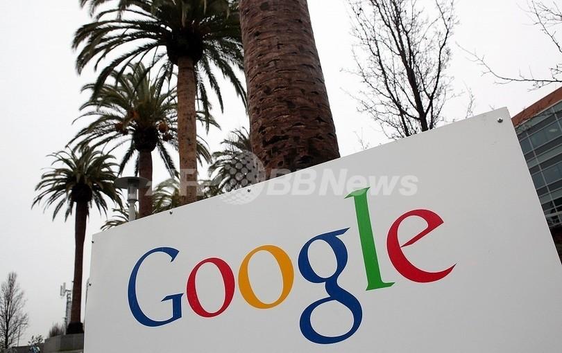 グーグル、Gメールに電話機能を追加 欧州・アジアへ1分2セント