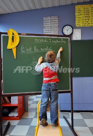 「学校行ったが読み書きできない」、少年が州を提訴 オーストラリア
