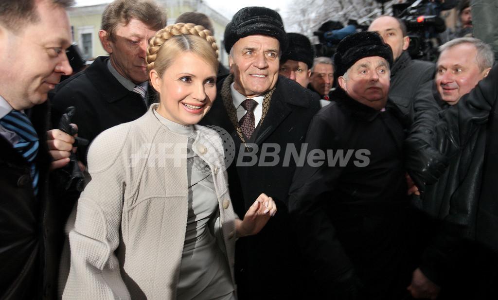 ティモシェンコ氏、ウクライナ大統領選の無効確認求め提訴