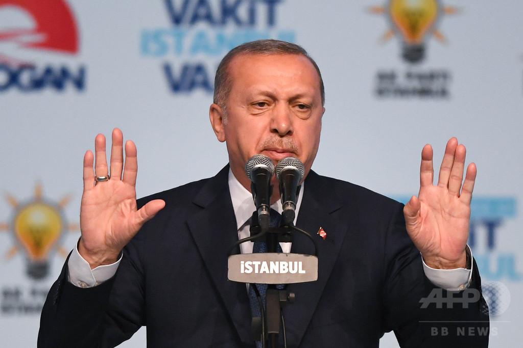 トルコでウーバーは「もうおしまい」 エルドアン大統領