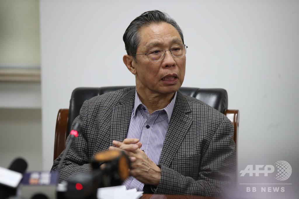 「SARS克服の英雄」再び、83歳医師が政府の対策チームのリーダーに