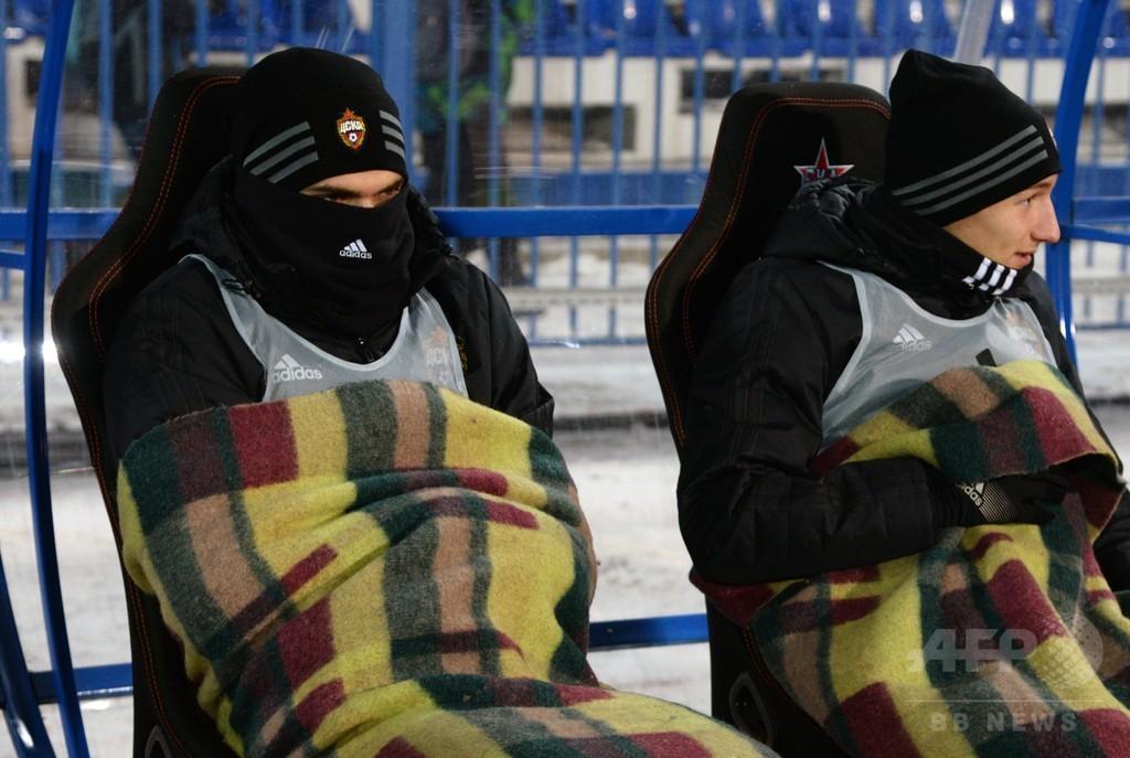 「これはサッカーではない」、氷点下15度での試合開催にロシア国内で非難殺到