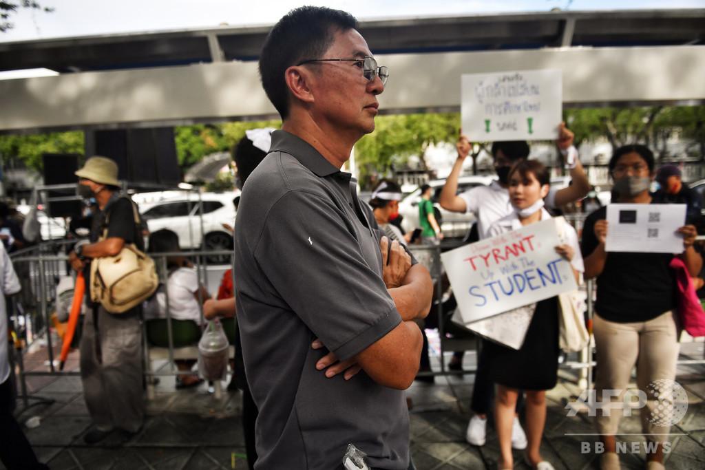 王室との闘いは「最悪の事態に備えよ」 不敬罪で逮捕された活動家ら タイ