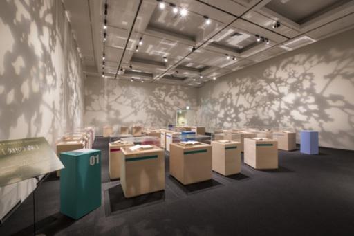 [世界を変えた書物]展を九州で初めて2019年9月13日(金)~ 9月29日(日)JR九州ホールにて開催