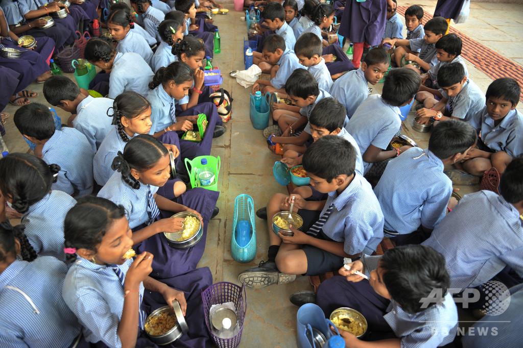 給食に頼る児童3億人、休校措置で給食の機会失う 国連機関