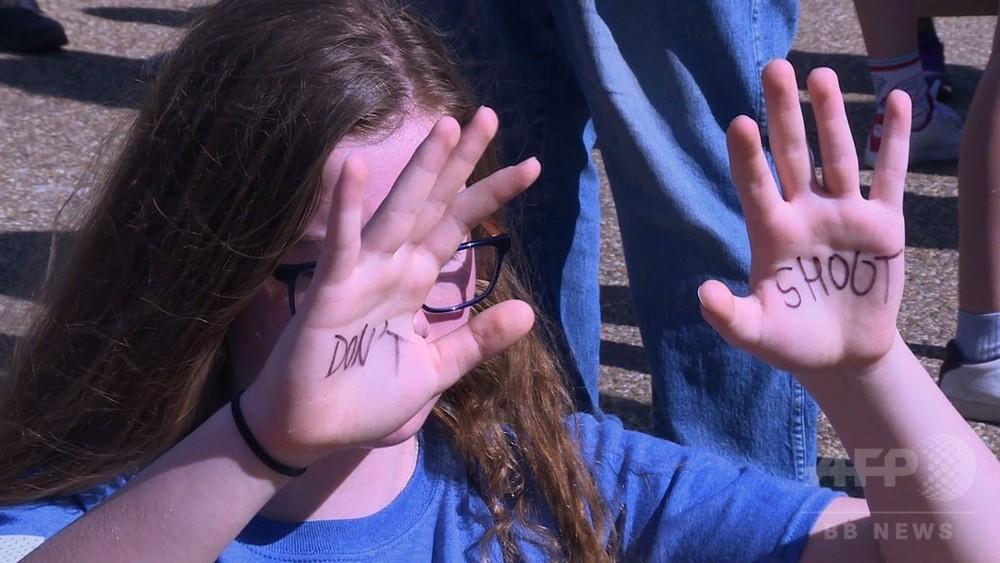 動画:銃乱射「もう二度と」 被害高校の生徒、規制強化求め集会