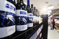 豪産ワインを飲もう! 米国や台湾、中国の反ダンピング措置に反発