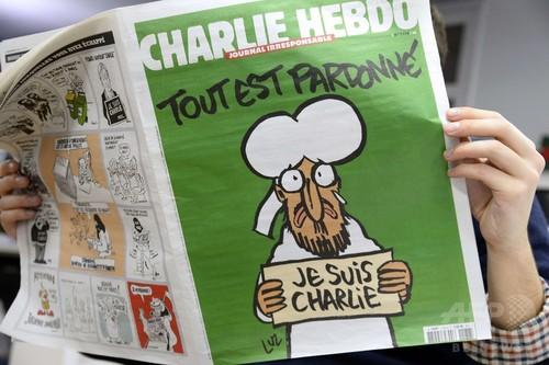 イスラム最高権威、仏紙風刺画を批判 「憎悪かき立てる」