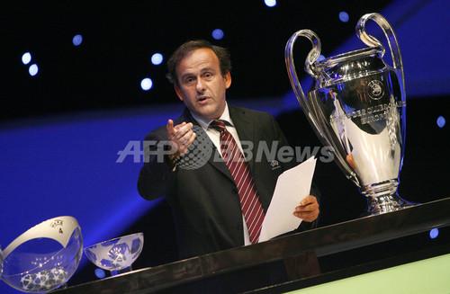 欧州チャンピオンズリーグ グループステージの組み合わせが決まる